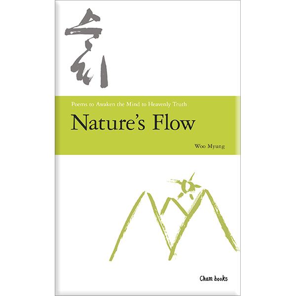 Nature's-flow